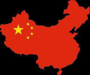 Scandale NU SKIN en Chine