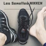 Et voilà le produit phare NIKKEN, les semelles Kenkolnsoles soulagent ou non ?