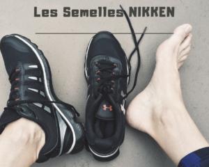 Produit phare Nikken semelles - www.reussirsonmlm.com